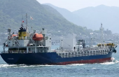Japanese Bitumen Tanker for Sale